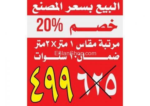 مراتب سوست بالضمان باقل سعر فى مصر 01004761907