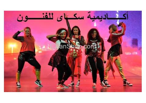 أكاديمية سكاى للفنون والإعلام بالاسكندرية تطلب مواهب ووجوة جدبدة للعمل بالأعمال السينمائية والمسرحية