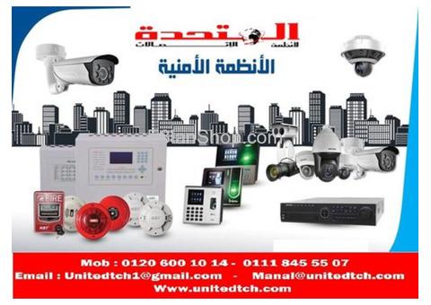 الشركه المتحده للاتصالات توفر   انظمه امنيه ، كاميرات مراقبه