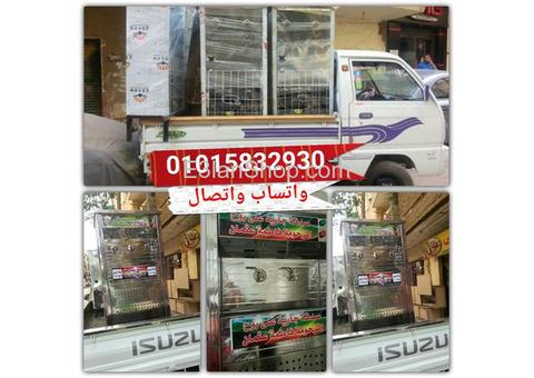 كولدير مياة للمساجد والطرق 01004761907