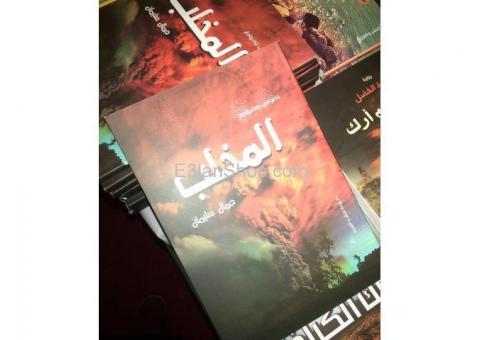 كتاب نصوص وخواطر