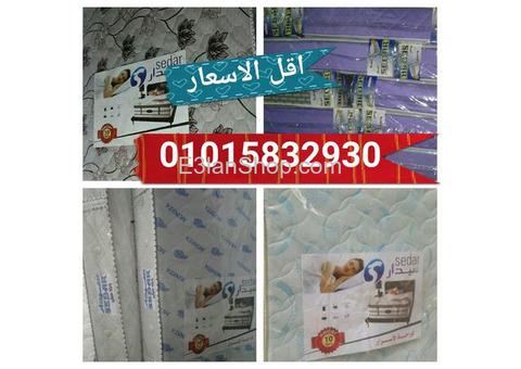 مراتب سوست سيدار الاصلية بالضمان 01004761907