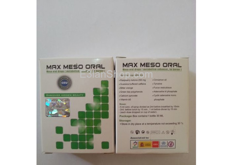 نقط ماكس ميسو أورال 30 مل MAX MESO ORAL