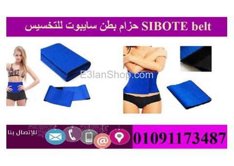 حزام بطن سايبوت يمكن ارتدائه اثناء ممارسة التمارين الرياضية والعمل والاعمال
