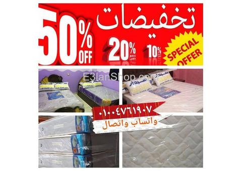 مراتب سوست سيدار للبيع بسعر المصنع 01004761907