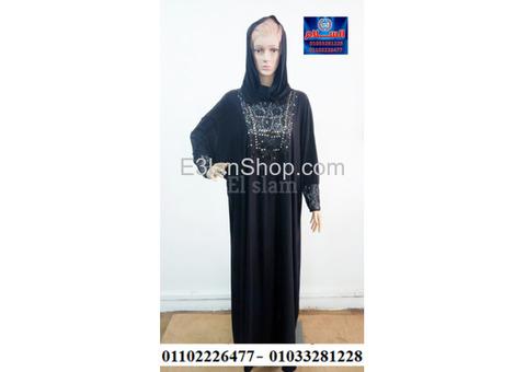 اسعار عبايات واسدال  (01033281228 )