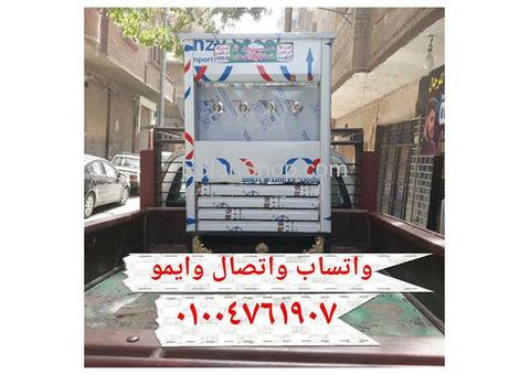 كولدير مياة سبيل 2و3و4 حنفية 01004761907