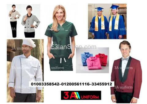 صور موديلات يونيفورم (01200561116 ) شركة 3A لليونيفورم