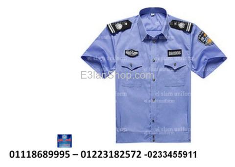 ملابس الامن ( شركة السلام لليونيفورم 01223182572 )