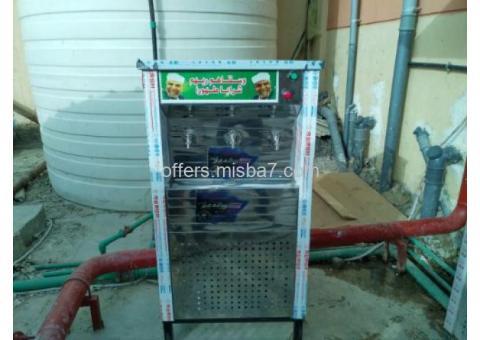 اقل سعر كولدير مياه فقط من شركة الناس 01275408408
