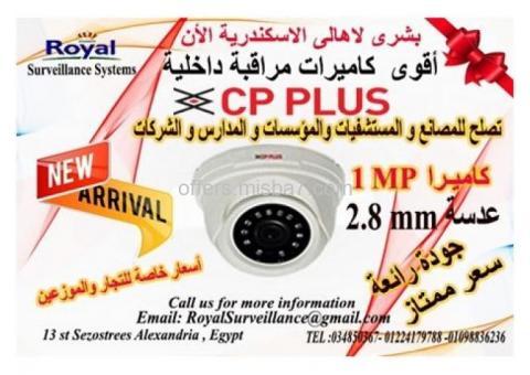 كاميرات مراقبة داخلية ماركه CP-PLUS الأكثر انتشاراً
