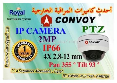 الان كاميرات مراقبة ماركة CONVOY متحركة IP  2MP