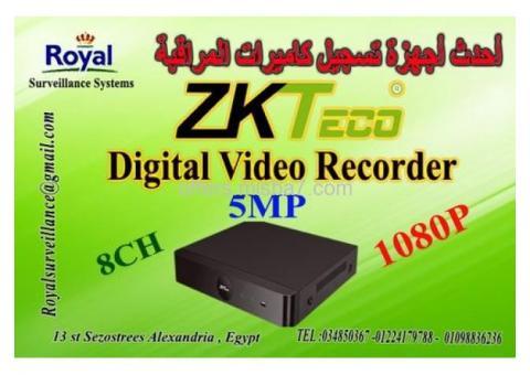 افضل أجهزة تسجيل  كاميرات المراقبة8 CH 5MP    ماركة ZKTECO