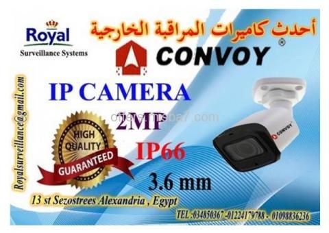 أفضل كاميرات مراقبة خارجية IP  ماركة CONVOY 2 MP