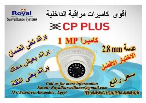 أفضل كاميرات مراقبة داخلية منCP-PLUS
