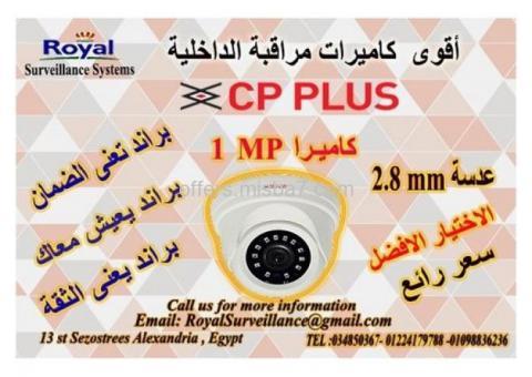 كاميرات مراقبة داخلية CP-PLUS  تعنى الأمان