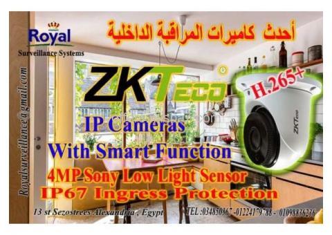 كاميرات مراقبة داخلية بالخصائص الذكية IP Camera ماركة ZKTECO