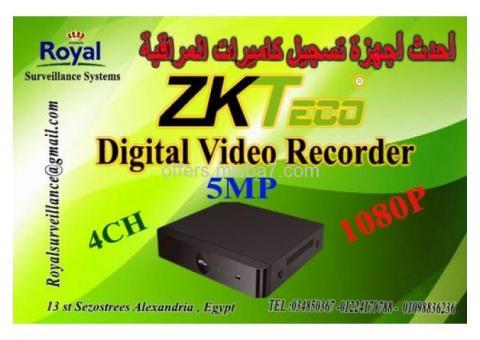 افضل أجهزة تسجيل  كاميرات المراقبة 4CH 5MP  ماركة ZKTECO