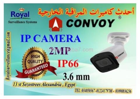 كاميرات مراقبة IP خارجية ماركة CONVOY 2 MP
