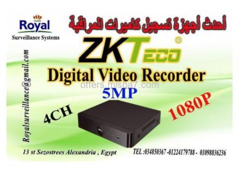 احدث أجهزة تسجيل  كاميرات المراقبة  4CH 5MP ماركة ZKTECO