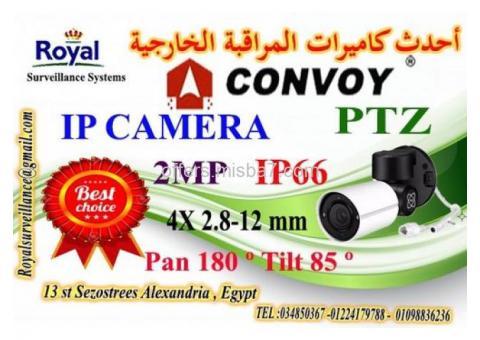 أفضل كاميرات مراقبة PTZ IP  2MP ماركة CONVOY