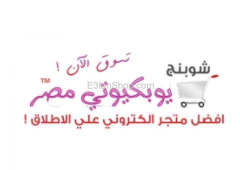 Ubiquiti Egypt Store Networks