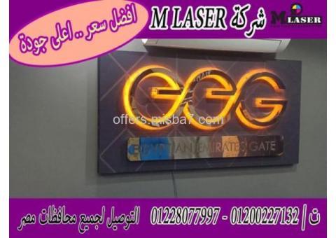 شركات الدعاية والاعلان | دعايه واعلان | 01200227132