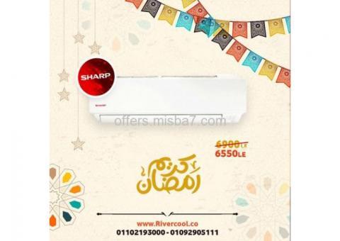 مبيعات تكييف شارب في حلوان - 01092905111 شركه ريفركوول